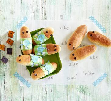 Pigs in a Blanket image