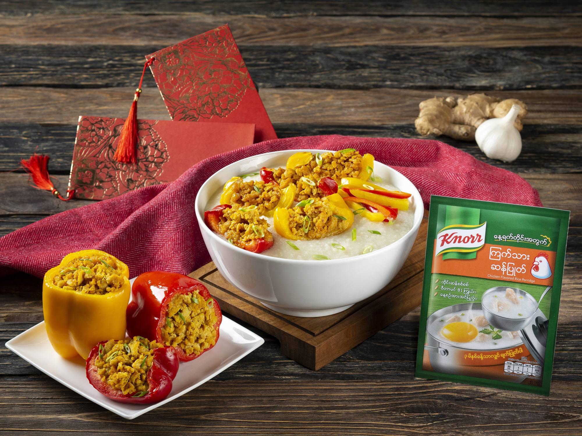 စားချင့်စဖွယ် အာဟာရစုံလင် ငရုတ်ပွသီးကြက်သားအစာသွပ်နဲ့ ခနောဆန်ပြုတ်