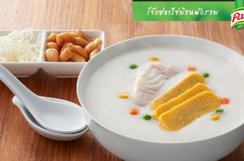 โจ๊กปลาไข่ม้วนผักรวม