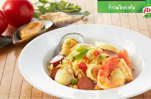 ข้าวผัดสเปน (Paella)