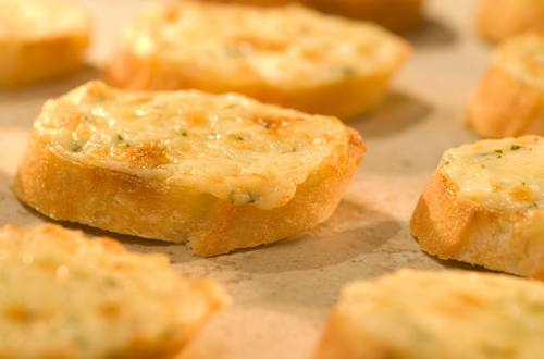 Asiago Toasts