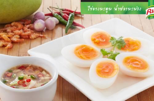 ไข่ต้มยางมะตูมน้ำปลามะม่วง