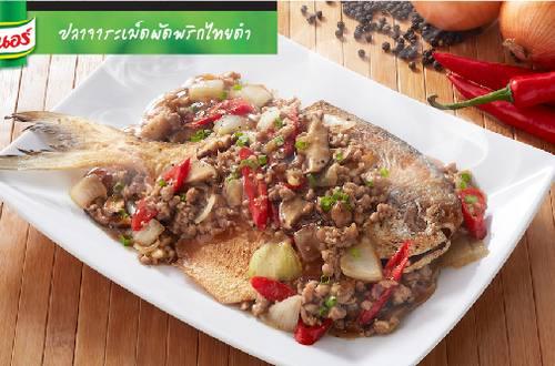 ปลาจาระเม็ดผัดพริกไทยดำ