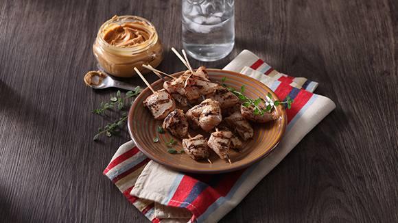 Chicken Peanut Skewers Recipe
