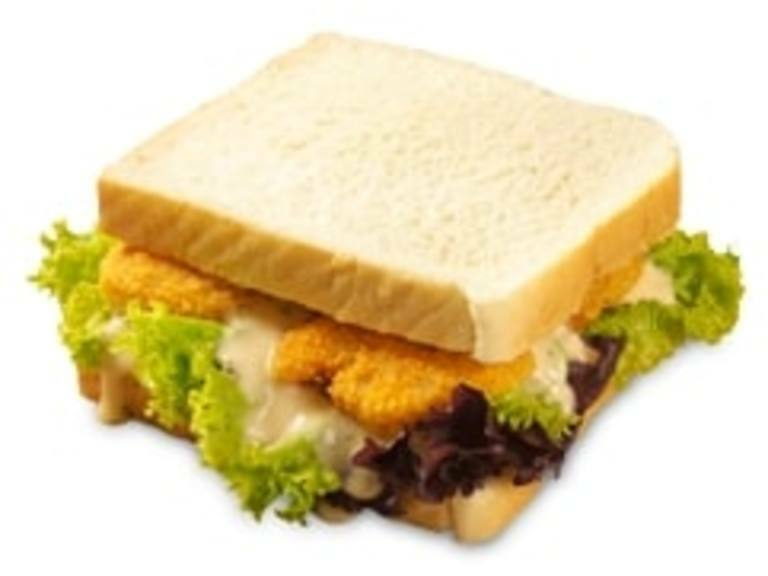 Kiddie Chicken Nuggets Sandwich